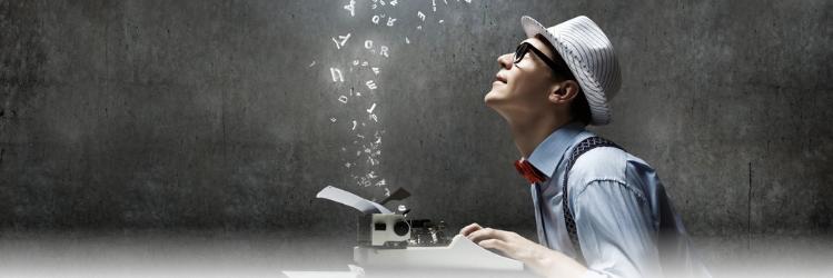 Поделиться опытом, написать в блог